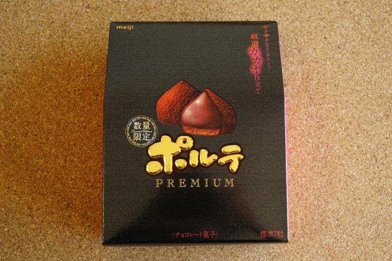 ポルテプレミアムチョコレート