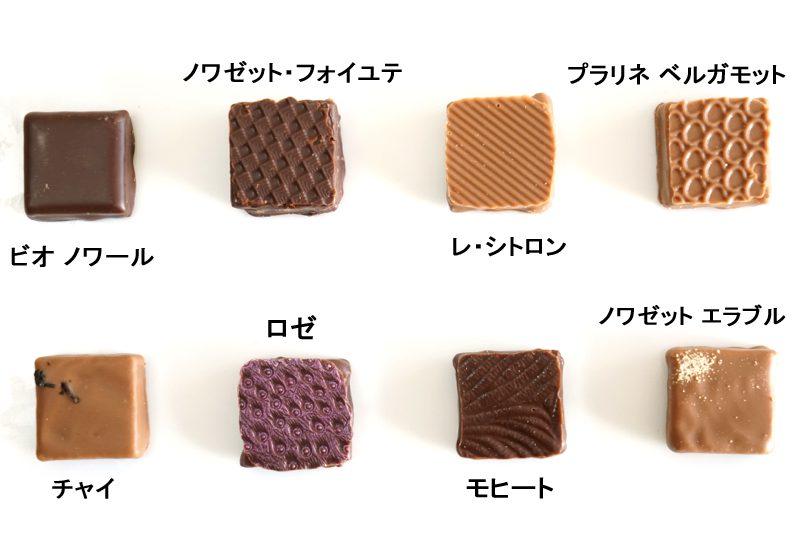 モリ・ヨシダのボンボンショコラ