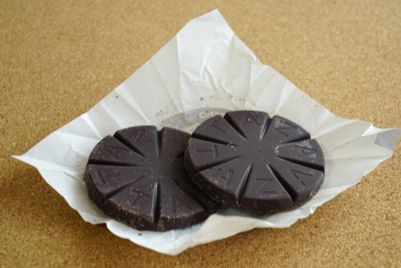 タザチョコレート
