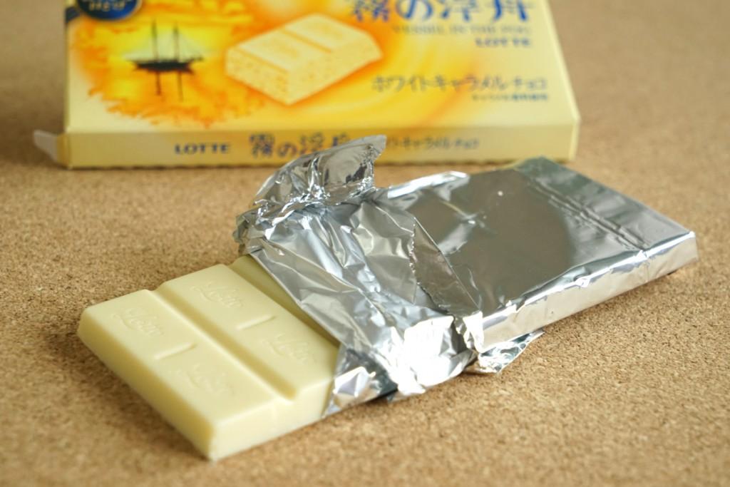 霧の浮舟のチョコレート