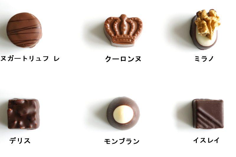 オーバーバイズのショコラ
