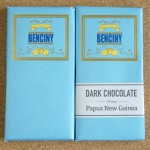 ベンチーニーのチョコレート