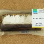 ファミマのチョコエクレア