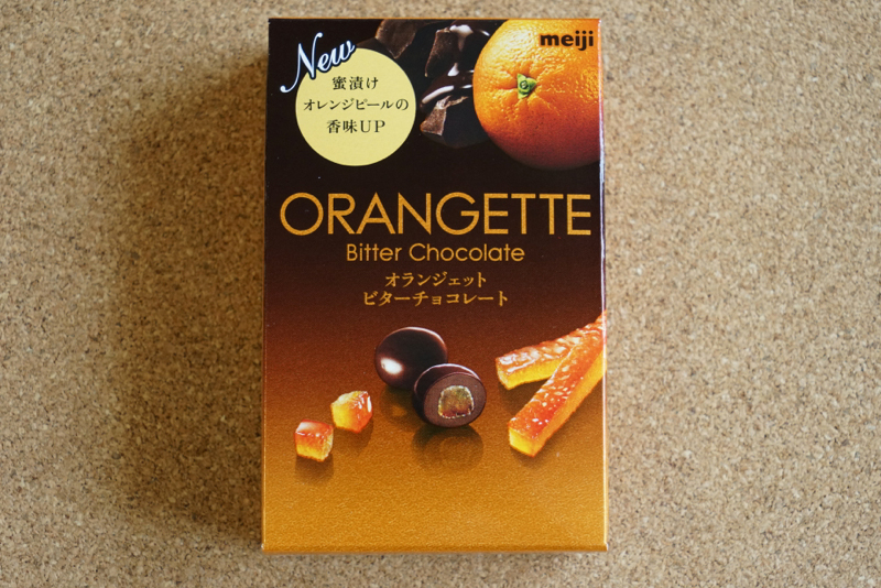 オランジェットビターチョコレート