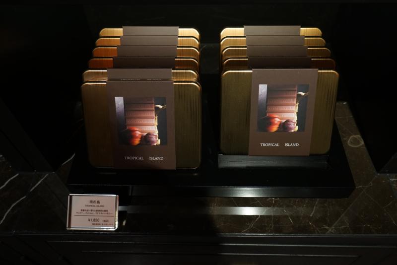 ル・ショコラ・ドゥ・アッシュ銀剤本店