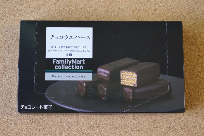 ファミマのチョコウエハース