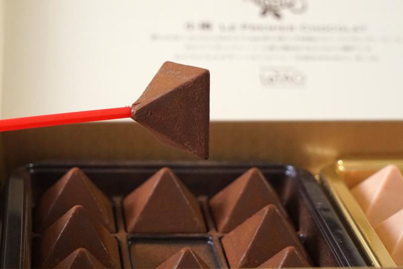 ルタオのチョコレート