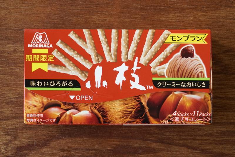 森永製菓小枝ビター