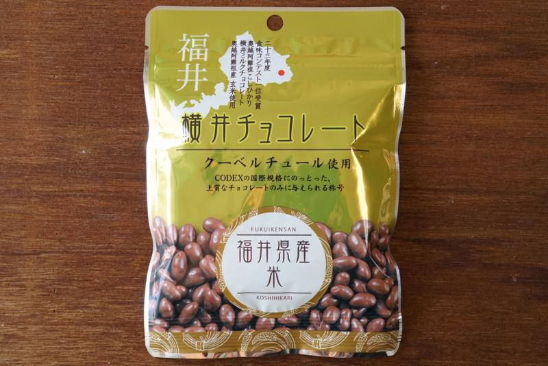 横井チョコレート
