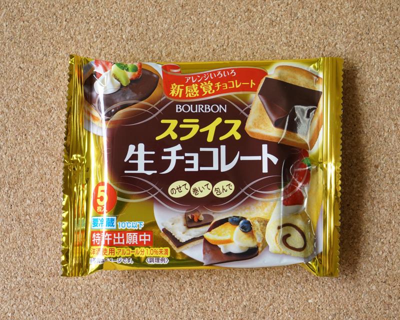 スライス生チョコレート