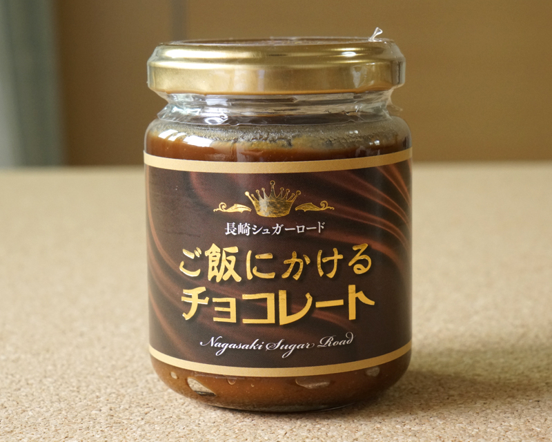 チョコレートの画像 p1_18