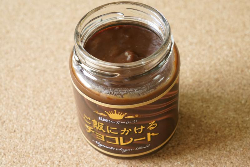 ご飯にかけるチョコレート