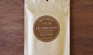 アランデュカスチョコレート