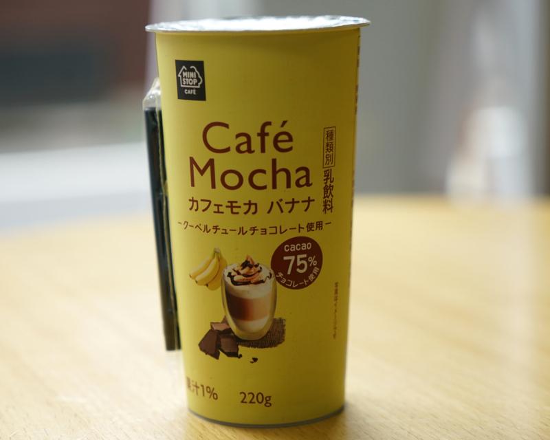 カフェモカバナナ