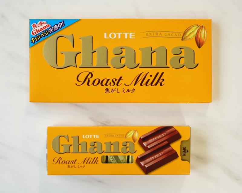 ミルク チョコレート ガーナ