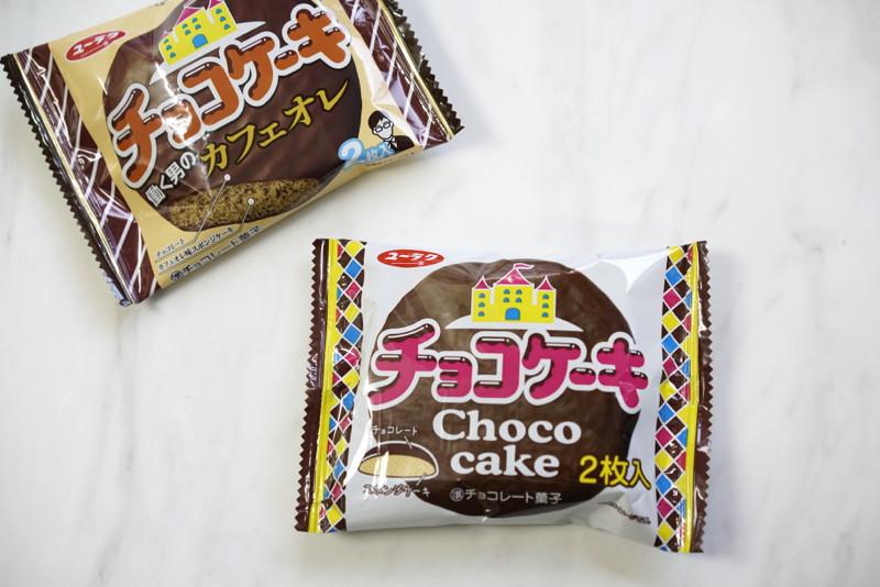 ユーラクチョコケーキ