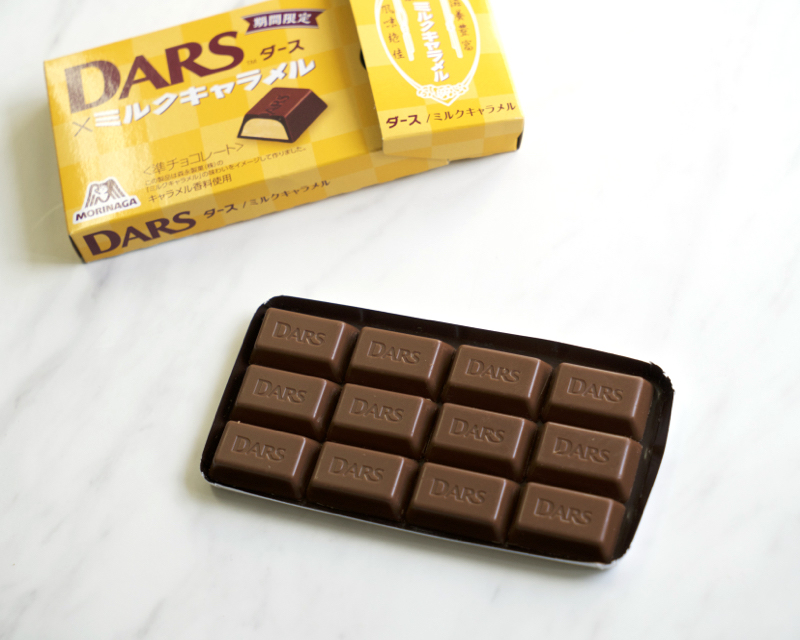 DARSミルクキャラメル