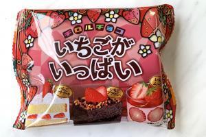 チロルチョコいちごがいっぱい