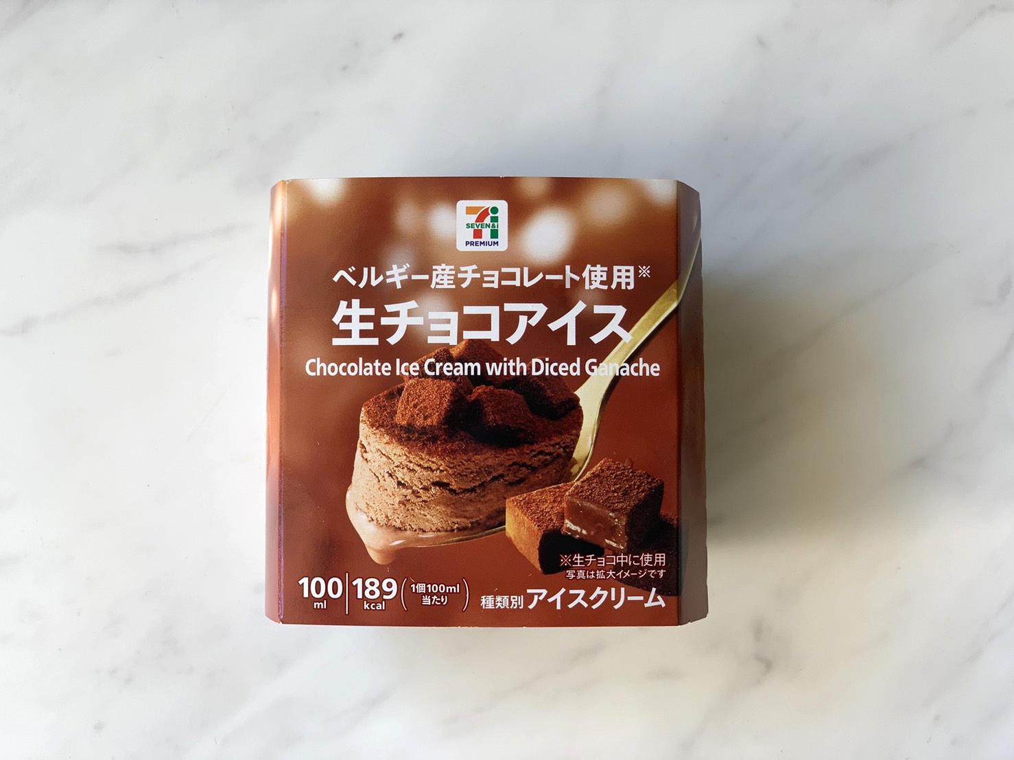 チョコ セブン 生
